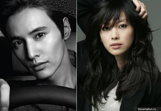 Won Bin & Lee Na Yong