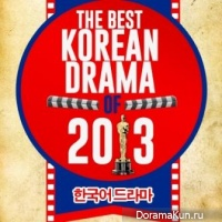 The-Best-Drama
