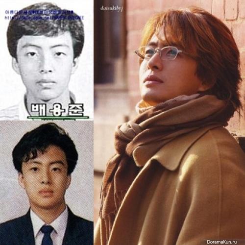 Bae Young Joon