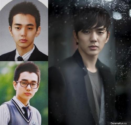 You Seung Ho