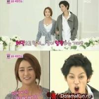 Чжон Джун Ён и Чжон Ю Ми