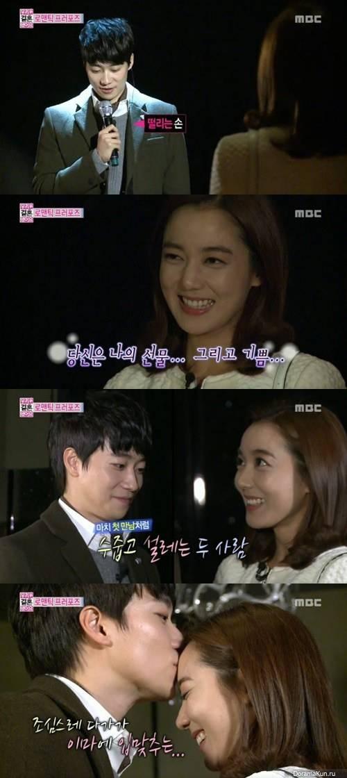 Юн Хан и Ли Со Ён