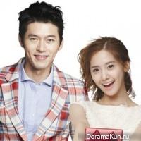 Yoona & Hyun Bin