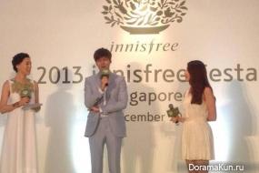 Ли Мин Хо на пресс-конференции в Сингапуре