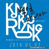 Ким Гён Рок из V.O.S
