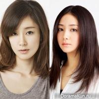 Мидзукава Асами и Кимура Фумино