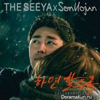 THE SEEYA и Сон Хо Чжун