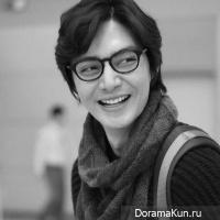 Ким Джун