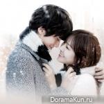 Хочу романтики 3