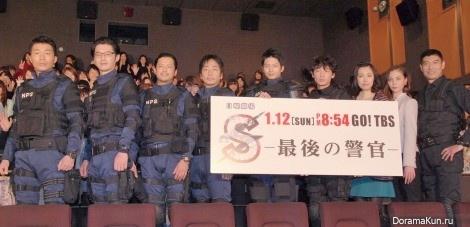 S: Последний полицейский