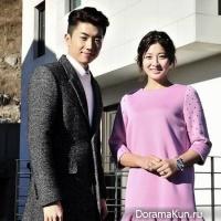 Уён и Пак Се Ён