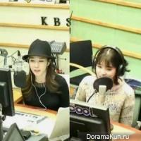 IU и Ю Ин На
