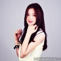 Мун Га Ён