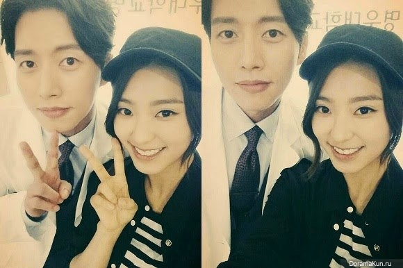 Bora и Park Hae Jin