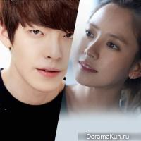 Song Ji Hyo & Kim Woo Bin