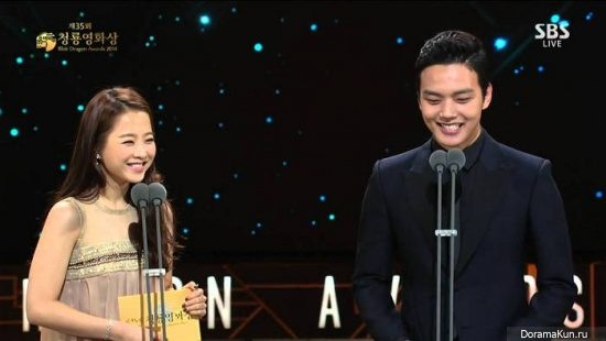 Park Bo Young & Yeo Jin Goo