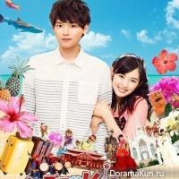 Itazura na Kiss - Love in TOKYO 2