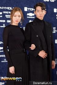 Lee Sung Kyung & Nam Joo Hyuk