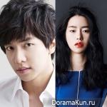 Lee Seung Gi and Lim Ji Yeon