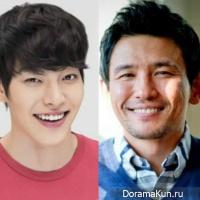 Hwang Jung Min & Kim Woo Bin