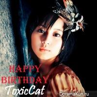 С днём рождения, Toxic_Cat!!