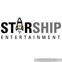 Starship Planet