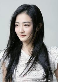 Xu Lu