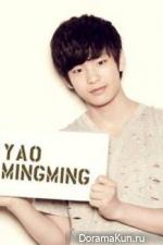 Mingming