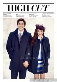 Ю Джи Тхэ и Ким Хё Чжин