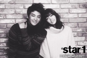 Ын Чжи и Со Ин Гук