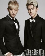 Тао и Сехун