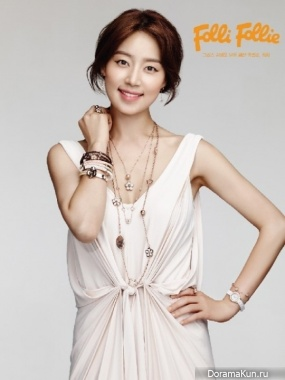 Хан Чжи Хё