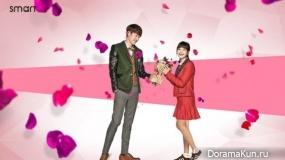 Ха Ён Су и Ким У Бин