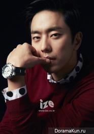 Юн Хён Мин