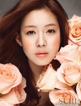 Кён Су Чжин