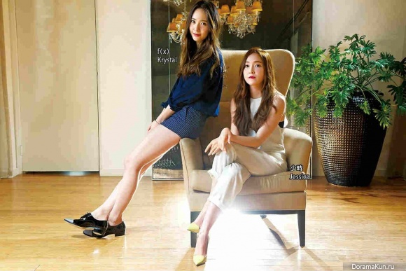 Krystal и Jessica