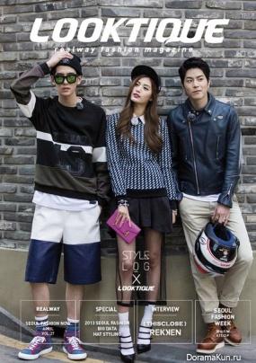 Hong Jong Hyun, Jo Min Ho и Nana