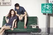 Joo Won и Ha Yun Joo