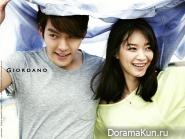 Shin Min Ah - Kim Woo Bin