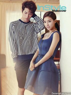 Seo Kang Joon и Kim So Eun