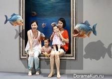 Чудеса 3D - интерактивного искусства Китай. Фото