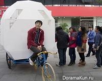Трехколесные дома: государственное решение жилищной проблемы в Китае