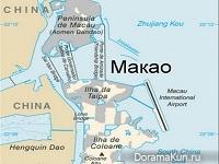 Достопримечательности Макао (1 часть)