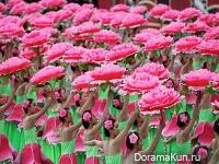 Праздники Тайваня