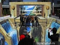 Самая большая уличная 3D роспись (Гуанчжоу, Китай)