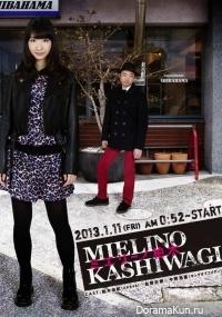 Mierino Kashiwagi
