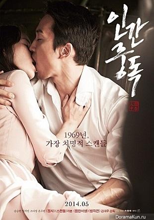 Онлайн корейское эротика фото 758-377