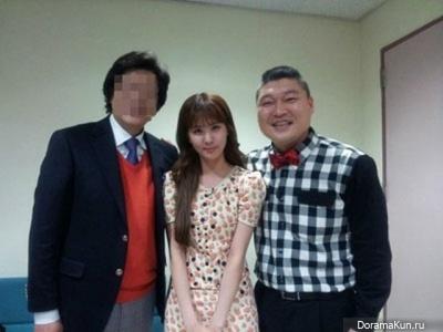 Seo Hyun