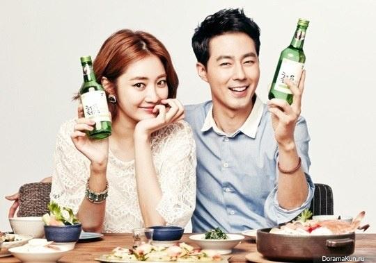 Чо Ин Сон и Го Чжун Хи