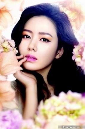 Son Ye Jin
